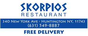 SkorpiosRestaurantweb