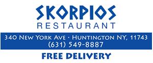 SkorpiosRestaurantweb